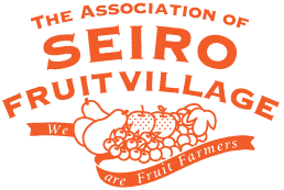 SEIRO FRUIT VILLAGE